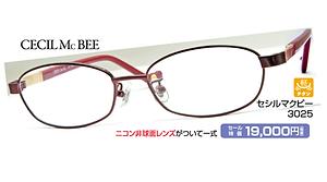 セシルマクビー3025 ¥19,000円(税抜)