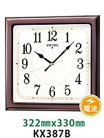 セイコークロック_62 ¥7,000円(税抜)