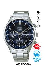 セイコーワイアード_41 ¥19,600円(税抜)