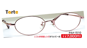 タルト1510 ¥7,000円(税抜)