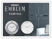 腕時計バナー_クロック.png