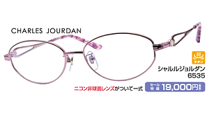 シャルルジョルダン6535 ¥19,000円(税抜)