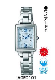 セイコーワイアード_7 ¥14,700円(税抜)