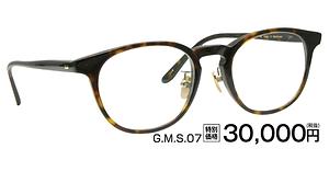 GMS07 ¥30,000円(税抜)