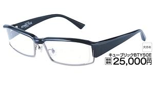 BTY50E ¥25,000円(税抜)