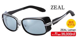 LEMAN ¥35,000円(税抜)