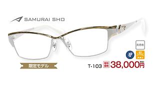 T-103 ¥38,000円(税抜)