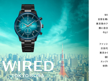 SEIKO【WIRED:ワイアード】