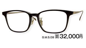 GMS09 ¥32,000円(税抜)
