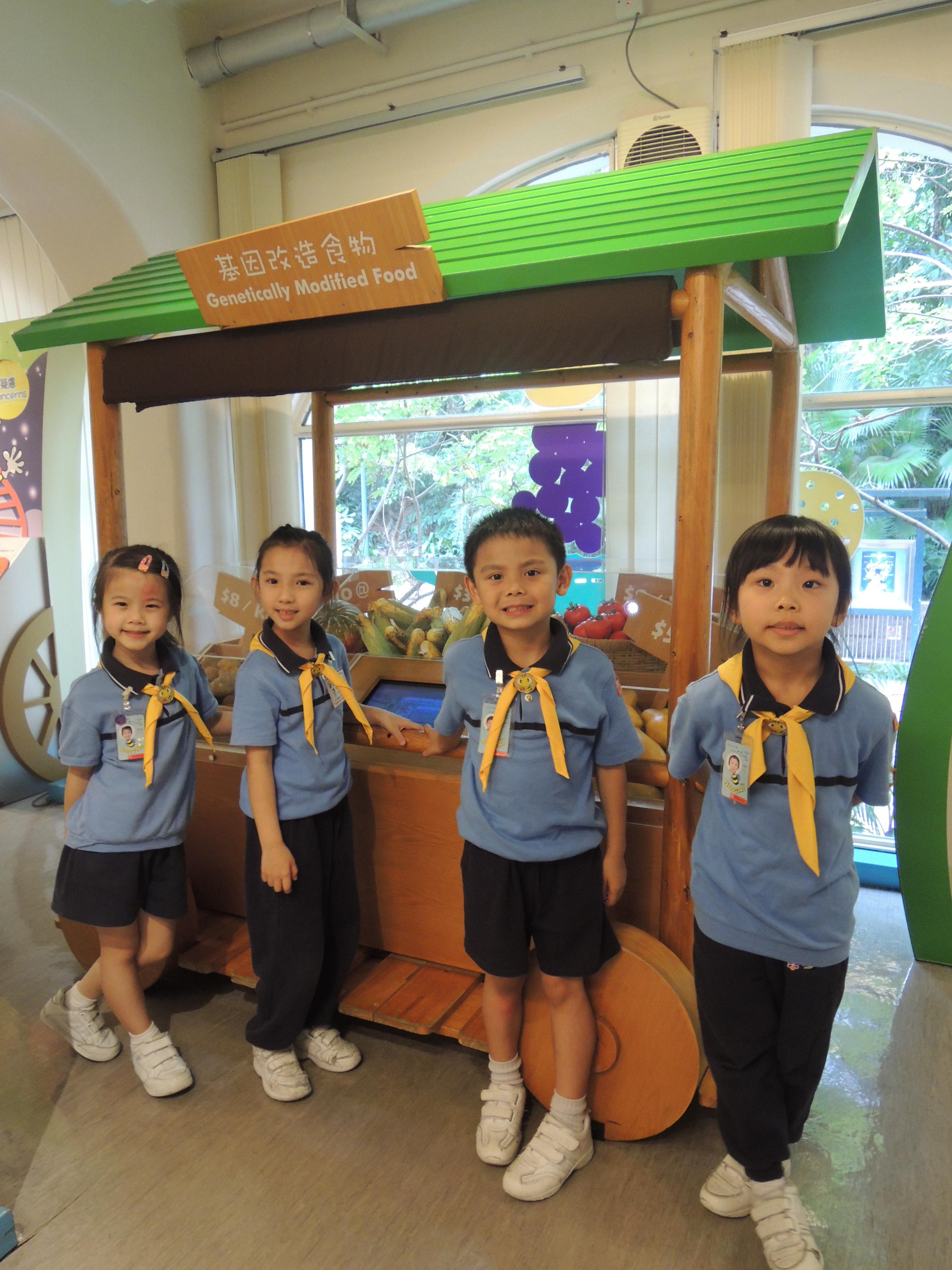 參觀衛生及教育展覽中心