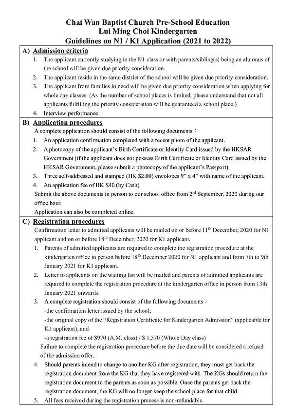 2021-2022Enrollment Schedule_p002.jpg