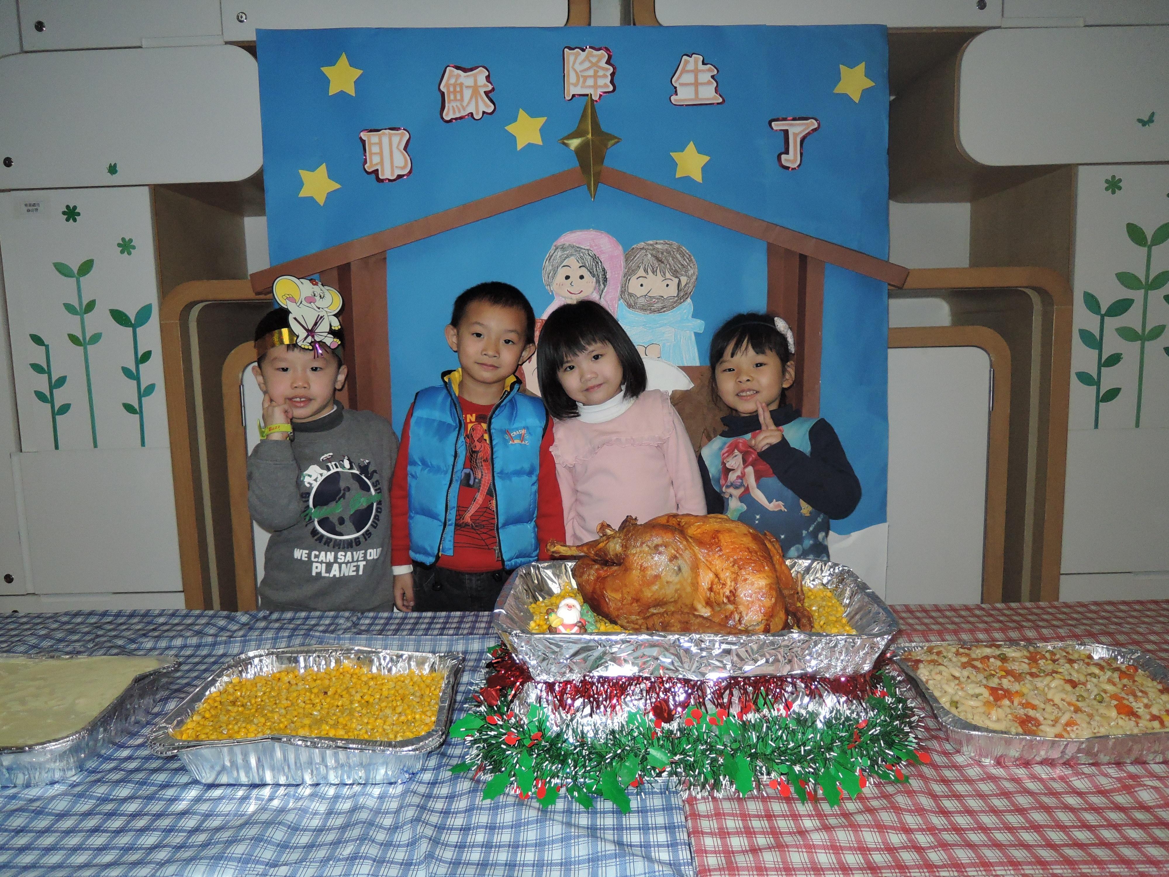 十二月生日會暨聖誕節慶祝會