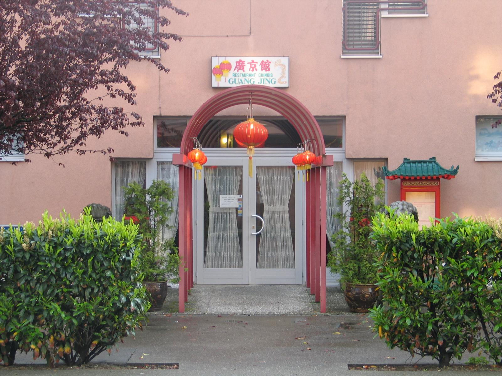 guang-jing.ch entrée
