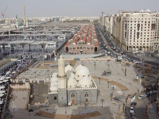 As festas (Eid) do Profeta Muhammad (ﷺ)