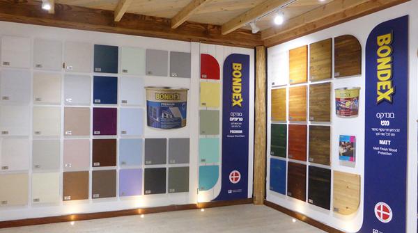 קירות תצוגה | בונדקס-צבעי הקשת
