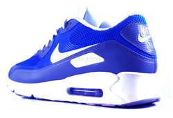 All Blue Air Max