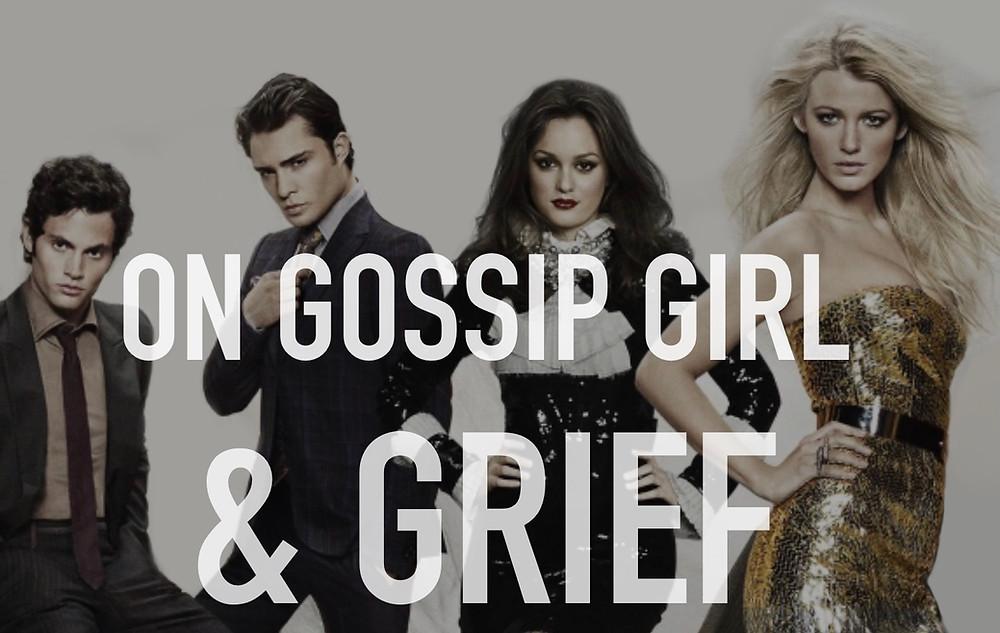 Gossip Girl, Emma Lee Miller, The Script Department, Screenwriting, Blog, Pandemic