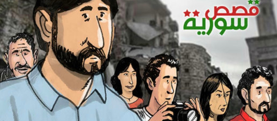 'Syria Stories' Uses On-Demand Illustrations To Tell Personal Wartime Stories