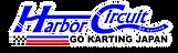 2019ロゴハーバーサーキットのコピー.png