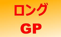 L-GP.png