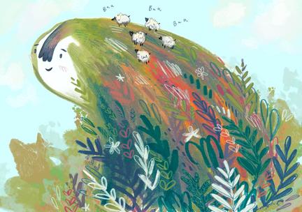 Spring giant