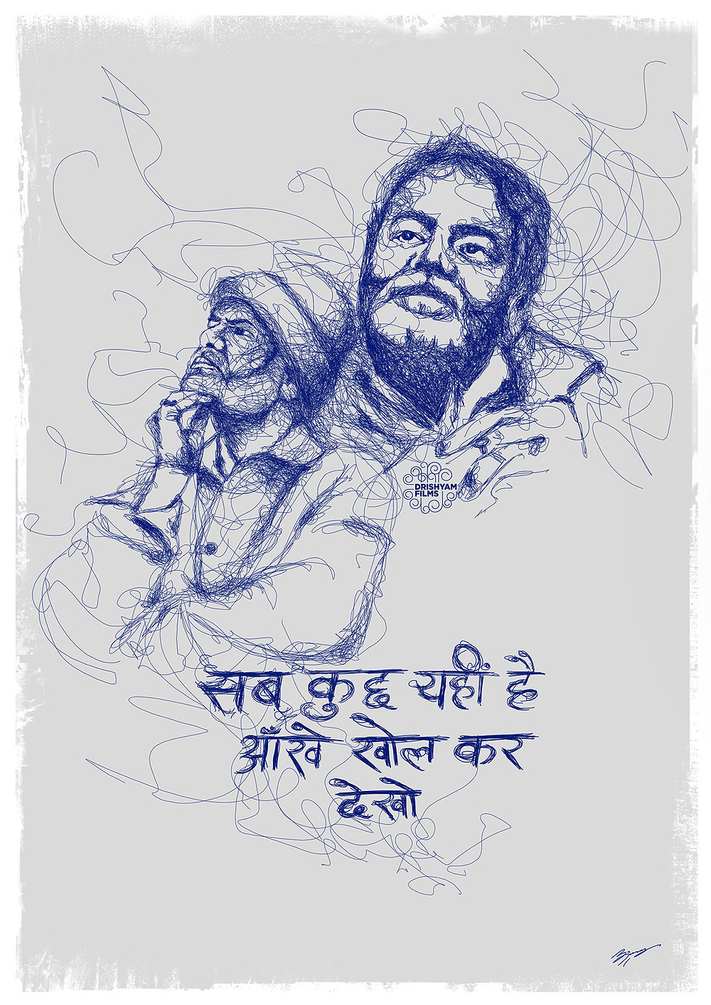 Ankhon Dekhi Movie- Sanjay Mishra fan poster by Jordan Singh
