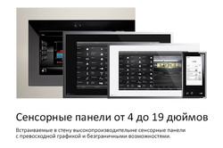 ControlsSH2.jpg