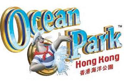 香港海洋公園成人1天門票
