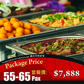 5565CateringPackagefor5565pax0be563.jpg