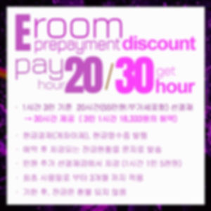 discount_30.jpg
