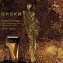 april venus cover art small 210509 2 wit