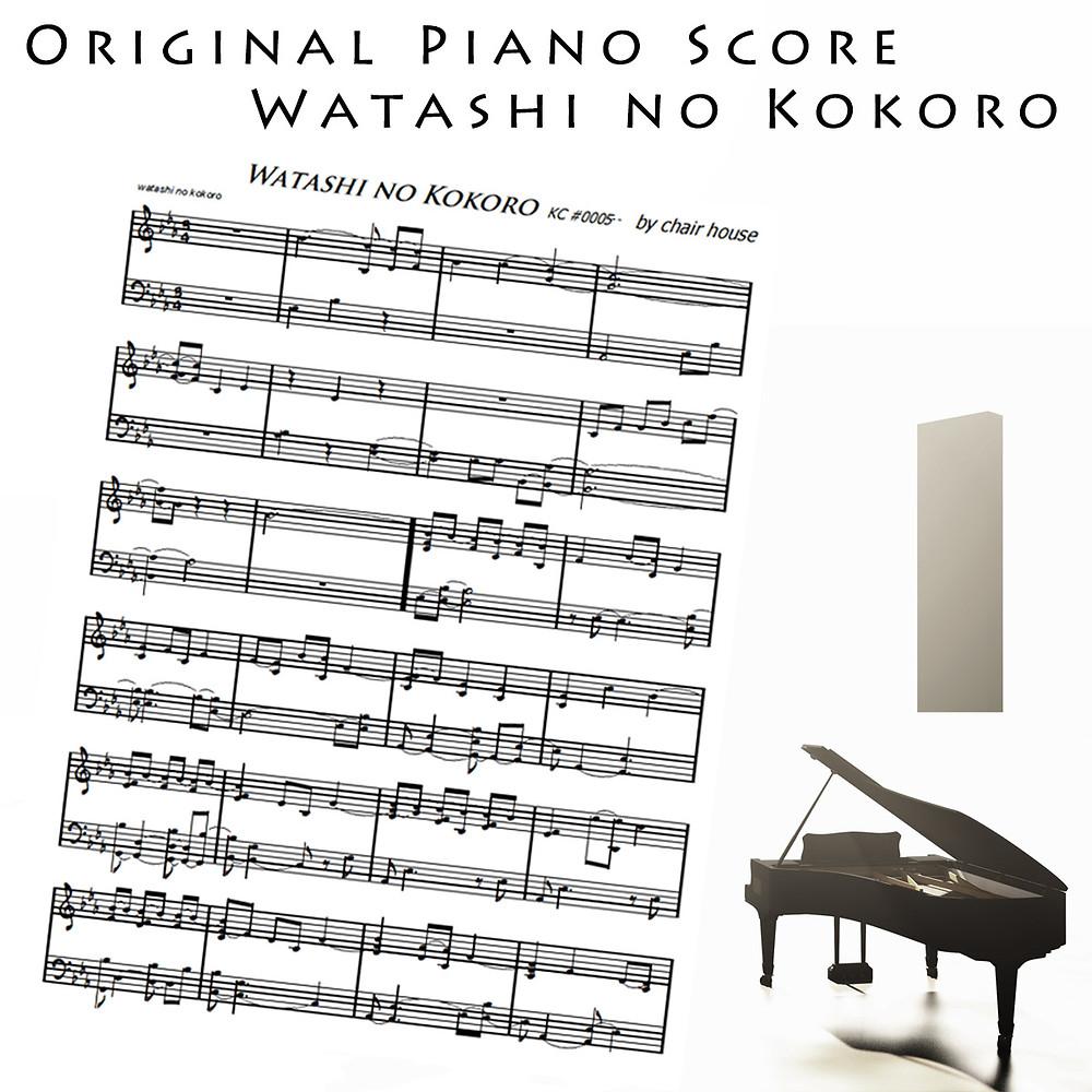 piano score image watashi no kokoro #0005.jpg