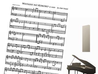 Piano Score Coming:
