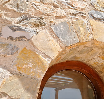 Stone detail of arched window