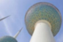 kuwait towers.jpg