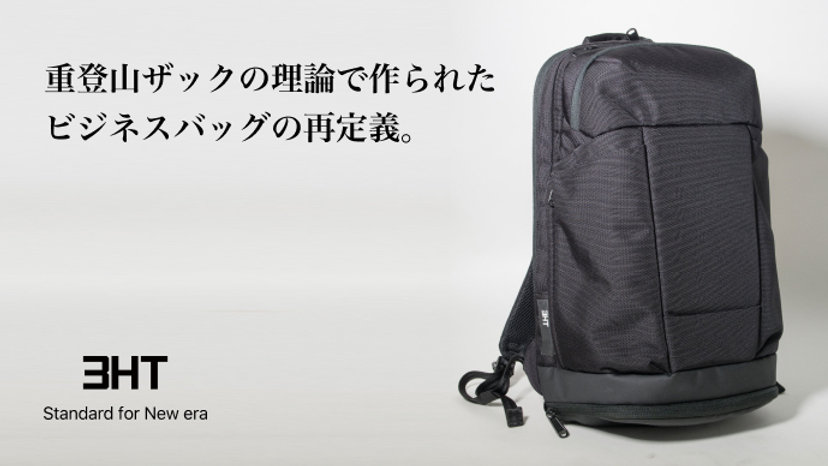3HT The Backpack(Late order)