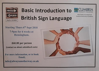 Basic Intro Sign Sept 2018.jpg