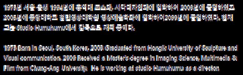 김진만 KIM Jinman 2.png