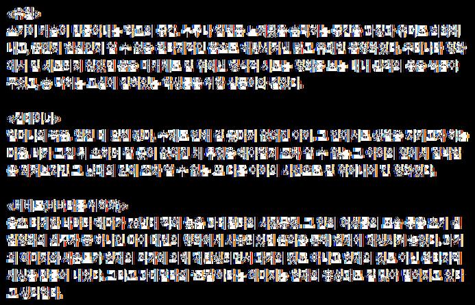 심사위원 심사평3.png