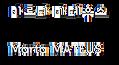 마르타 마테우스Marta MATEUS.png