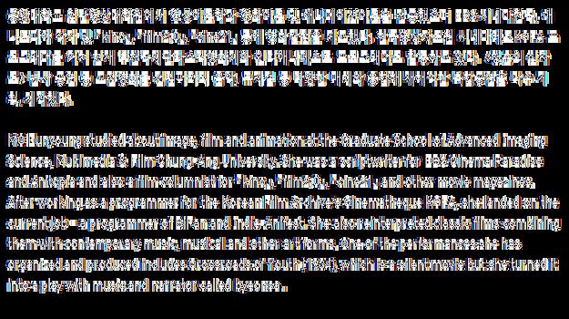 모은영 MO Eunyoung 2.png