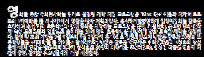 키드아이 1.png
