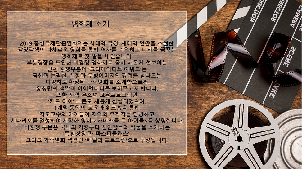 영화제소개.png