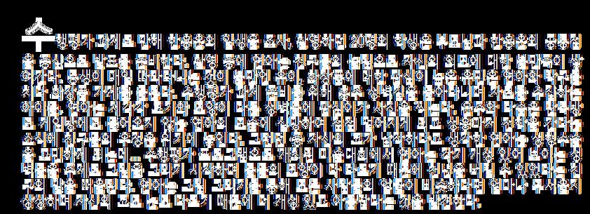 키드아이 2.png
