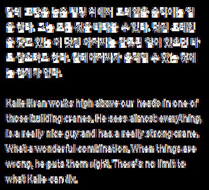 장난꾸러기 칼레아저씨 작품정보.png