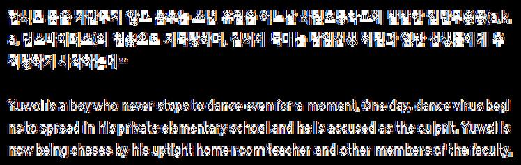 유월 작품정보.png