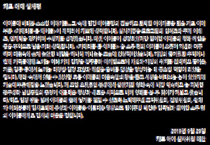 키드아이 심사평.png