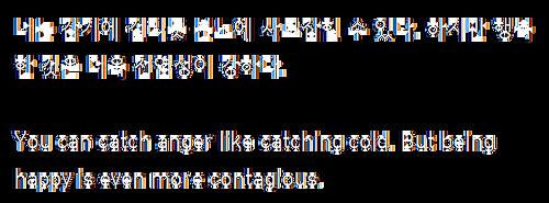 미트볼과 캐칭 앵거 작품정보.png
