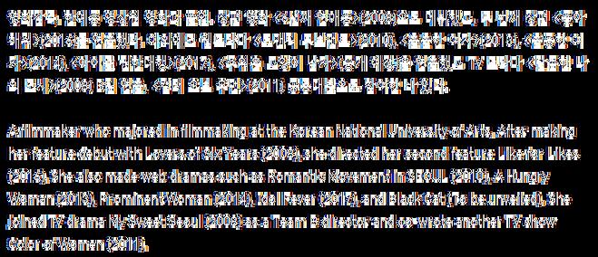 박현진 PARK Hyeonjin 2.png