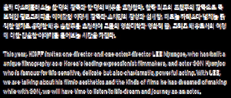 마스터클래스 소개.png